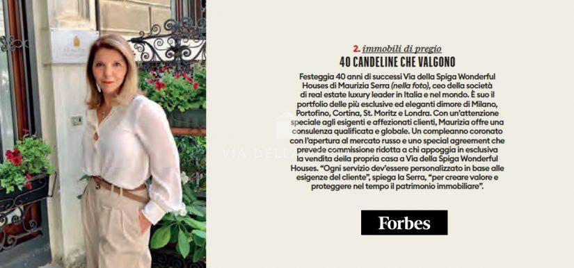 Forbes parla di Via della Spiga